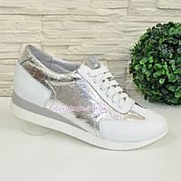 Кроссовки кожаные женские на утолщенной подошве, серебро/белый цвет. 37 размер