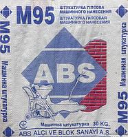 Штукатурка машинного нанесения ABS Siva М 95, 30 кг