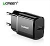 Ugreen 10.5Вт универсальное USB зарядное устройство