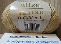100% мериносовая шерсть (50 г/100 м) Alize Merino Royal 96