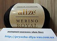 100% мериносовая шерсть (50 г/100 м) Alize Merino Royal 60