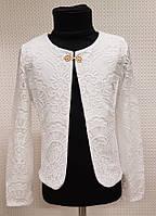 Пиджак-болеро гипюровый белый 152см