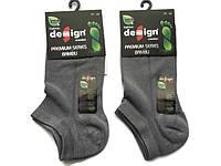 Бамбуковые короткие носки Premium Series Bambu Design Socks, серые 39-42 размер