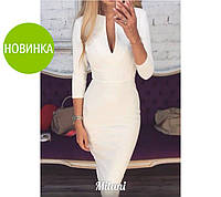 Плаття з рукавом оптом в Украине. Сравнить цены c06b9efeb625f