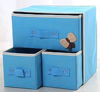 Органайзер для белья и одежды Комодик 3 ящика Голубой в горох