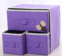 Органайзер для белья и одежды Комодик 3 ящика Сиреневый в горох