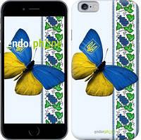 Чехол на iPhone 6 Желто-голубая бабочка