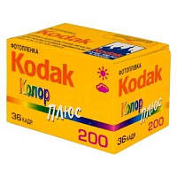 Фотоплёнка Kodak Color 200/36 (Акция!!!)