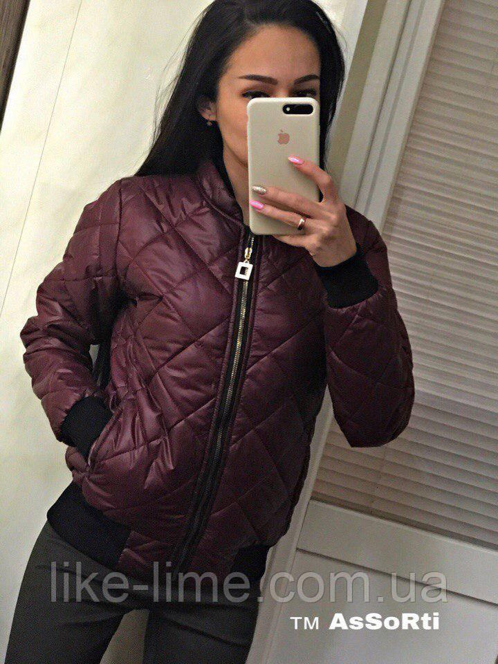 Женская демисезонная куртка новинка 2018