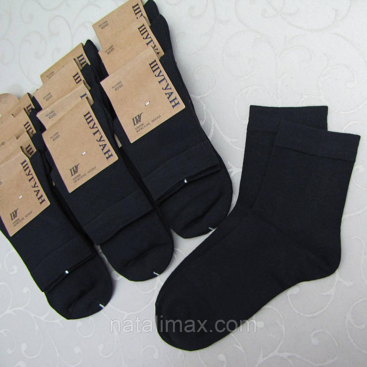ad1c8c994938a Носки мужские черные