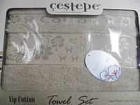 Набор полотенец Chestepe Cotton 50*90 см + 70*140 см