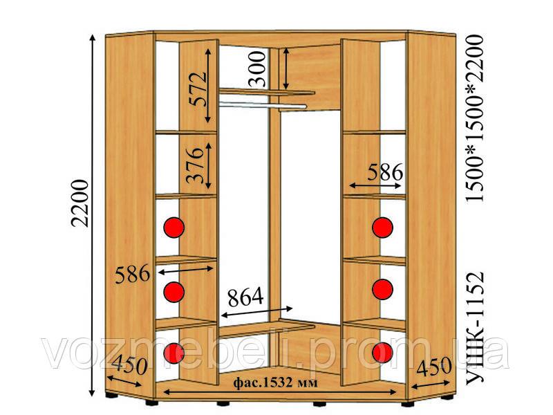 Угловой шкаф-купе 1,5*1,5*2,2 (ушк-1152)