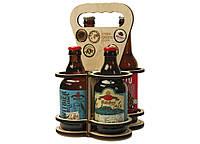 Ящик - подставка для пива