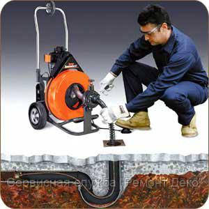 Прочистка канализации в Запорожье, устранение засоров Запорожье