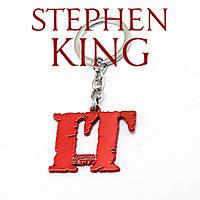 Брелок ОНО по мотивам бестселлера Стивена Кинга , фото 1