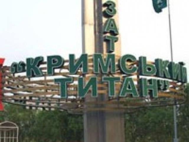 Монтажные работы на Вольногорском ГМК