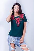 Женская футболка Мишель вышивка тёмно зелёный (42-44)