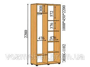 Шкаф-купе 1*0,45*2,2 ЭШК-1102