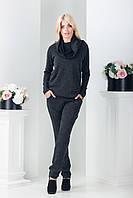 Женский спортивный костюм Тина чёрный (42-46)
