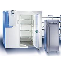 Холодильное оборудование бу