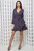 Женское платье Джули (42-46) 2 цвета