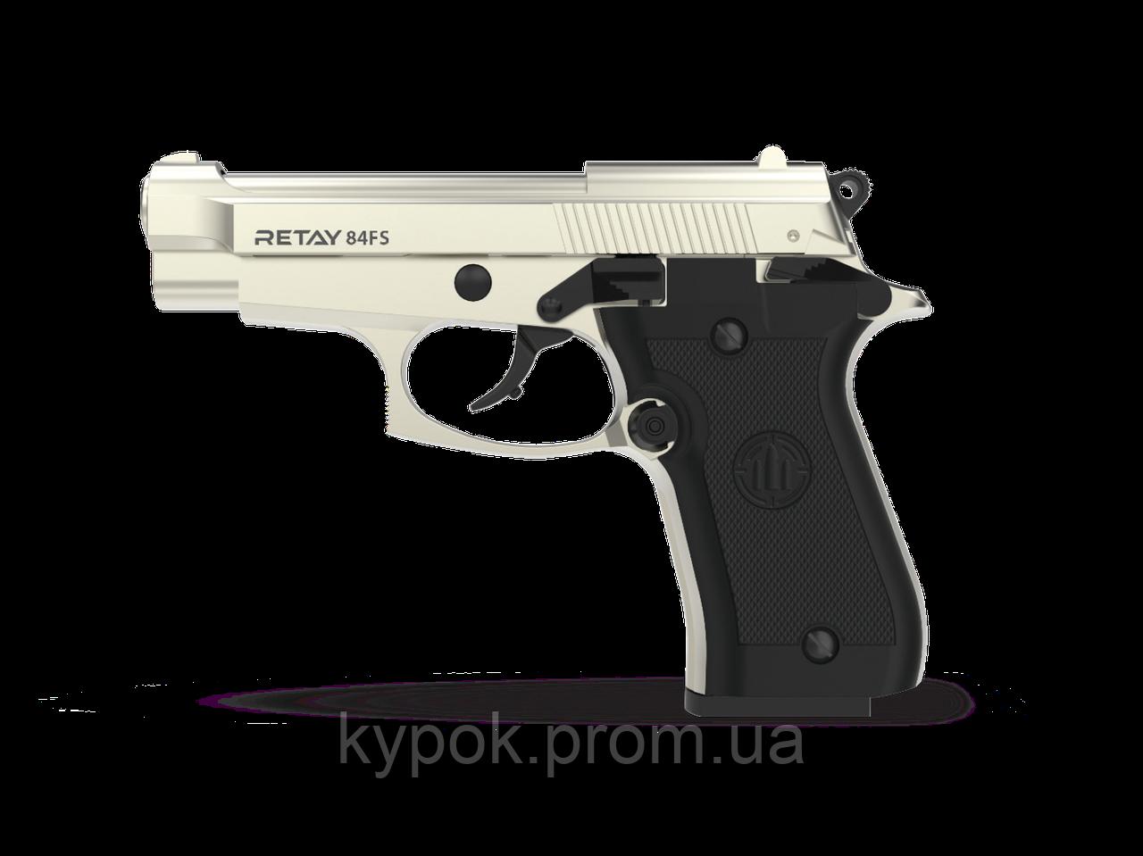 Пістолет стартовий Retay 84FS. Колір - Satin