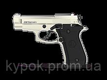 Пистолет стартовый Retay 84FS. Цвет - Satin