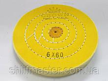 Круг полировочный муслиновый d150, 60 слоев, желтый