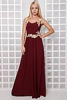 Женское длинное платье Бонни (42-46) 3 цвета