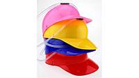 Шлем любителя пива, 4 цвета каска пивная