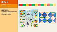Логика-змейка 385-9 аналог TATA010, товар (45 см)в пакете 9*6*2,5см