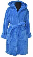Женский халат синего цвета