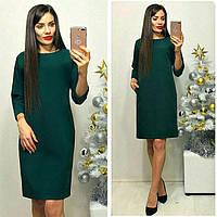 Платье, модель 772, цвет - бутылочка, фото 1