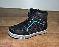 Деми ботинки на мальчика 27-32