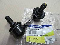 Стойка стабилизатора задняя правая (производство SsangYong) (арт. 4575109001), ACHZX
