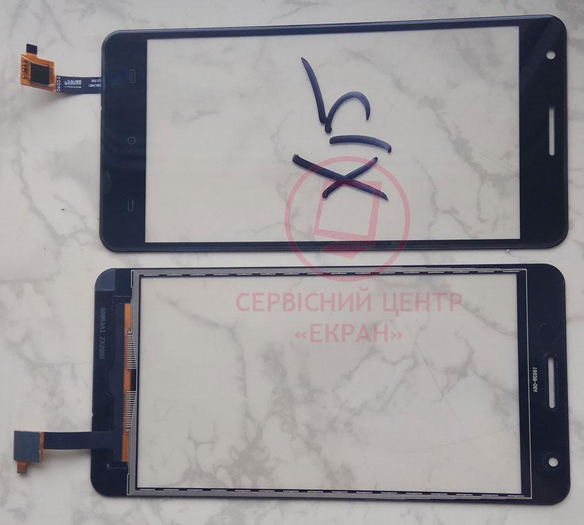 Doogee X7 / X7 Pro сенсорний екран, тачскрін чорний