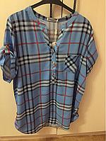 Рубашка женская большие размеры купить оптом в розницу Одесса 7 км
