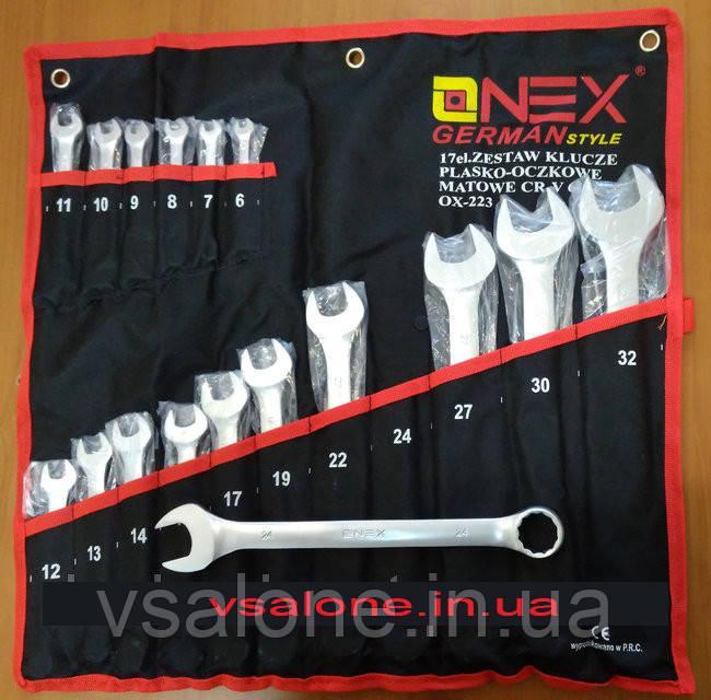 Набор ключей рожково-накидных Onex 17 предметов