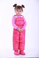 Зимний полукомбинезон для девочки, малиновый/розовый, ТМ Kat