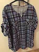 Рубашка женская большие размеры