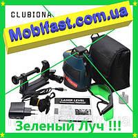 Лазерный уровень Clubiona 4H1V Зеленый луч !, фото 1