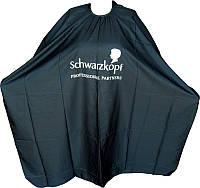 Пеньюар Schwarzkopf