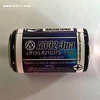 "Батарейка ""ERA"" R10 (332) Alkaline (заканчиваются)"