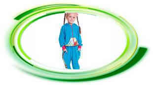 Детские спортивные костюмы оптом