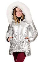 "Демисезонная куртка ""Silver"""