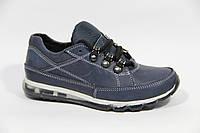 Весенняя детская спортивная обувь из натуральной кожи ДФ 55 С