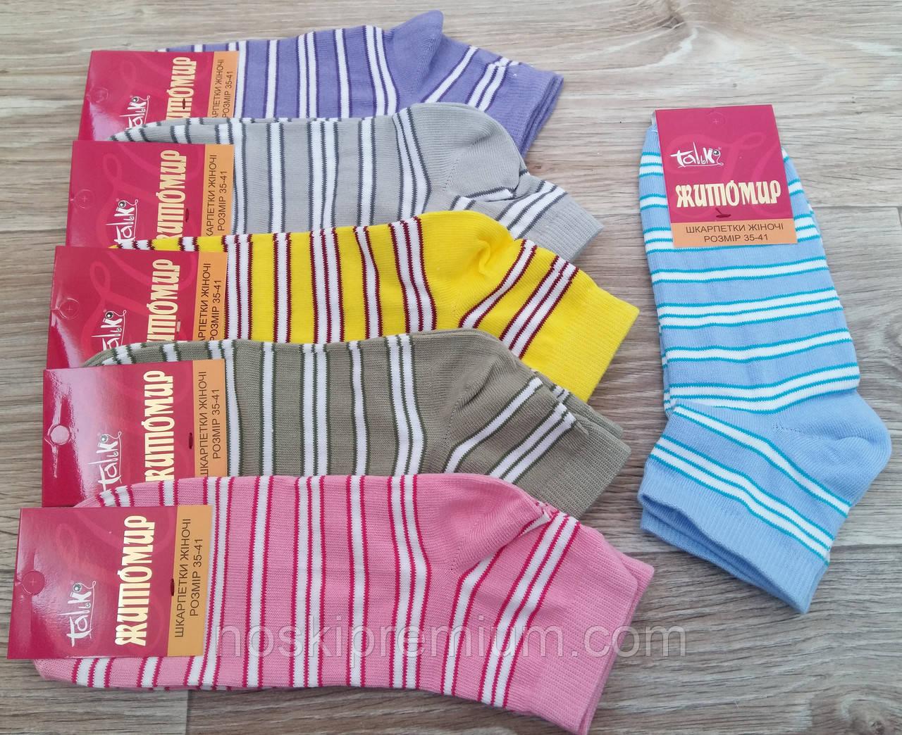 Носки женские демисезонные х/б Талько, 23-25 размер, ассорти, 21031