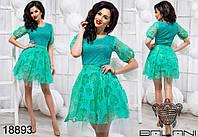 Стильное перфорированное платье Производство Украина ТМ Balanі (42,44,46)