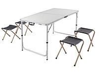 Комплект для пикника стол 120х60см и 4 стула