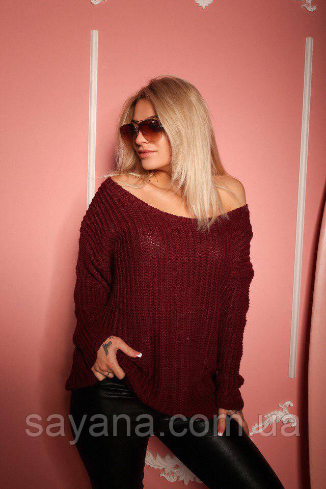Женский свитер объемной вязки, в расцветках